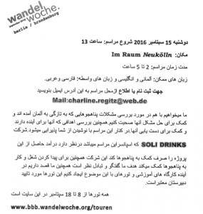 Persian Ökonomische Teilhabe