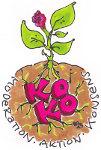 Kommunikationskollektiv - Logo